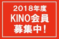 http://www.theaterkino.net/wp-content/uploads/2018/03/5663128e4df1acb586d4a089bf6dd0d9.jpg