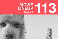 http://www.theaterkino.net/wp-content/uploads/2018/03/kino113-SN.jpg