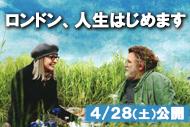 http://www.theaterkino.net/wp-content/uploads/2018/04/16d428a4f536c1b0a526e7187eac973a.jpg