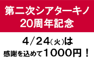 http://www.theaterkino.net/wp-content/uploads/2018/04/21d12da78cf54901271e4b3e6cc39a90.jpg