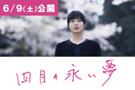 http://www.theaterkino.net/wp-content/uploads/2018/04/21eef025eebfdf193845da750e3b9fe0.jpg