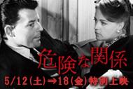 http://www.theaterkino.net/wp-content/uploads/2018/04/3acb4d00563d548ace0d4561c3c5b394.jpg