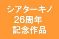 http://www.theaterkino.net/wp-content/uploads/2018/04/3c61e84474dc5ecfcbb60f6c4763a756.jpg