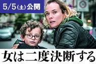 http://www.theaterkino.net/wp-content/uploads/2018/04/a7dda45ec09ae47b96a612a3f780566d.jpg