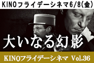 http://www.theaterkino.net/wp-content/uploads/2018/04/fad45da35cebf64faa7faaa83ce947bb.jpg