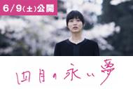 http://www.theaterkino.net/wp-content/uploads/2018/05/21eef025eebfdf193845da750e3b9fe0.jpg