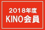 http://www.theaterkino.net/wp-content/uploads/2018/05/41ddb8937539566ce77296d1070e46e9.jpg
