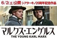 http://www.theaterkino.net/wp-content/uploads/2018/05/aa09e261ac4bb9bd2e11e38143a77120.jpg