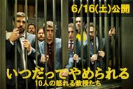 http://www.theaterkino.net/wp-content/uploads/2018/05/d2f21a25e7157a21c0cb121944216a21.jpg