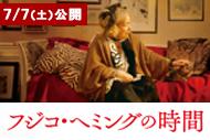 http://www.theaterkino.net/wp-content/uploads/2018/06/68aea7052da68808517dff6ca7df0376.jpg