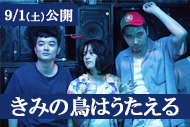 http://www.theaterkino.net/wp-content/uploads/2018/06/ae237a26bb3072bd1972f9707cc5c7a8.jpg