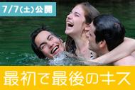 http://www.theaterkino.net/wp-content/uploads/2018/06/fcab1403365bc31455965c978f68f652.jpg