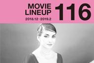 http://www.theaterkino.net/wp-content/uploads/2018/06/kino116-SN.jpg
