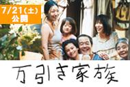 http://www.theaterkino.net/wp-content/uploads/2018/07/82fa4ba1d3aa356b270cdc4b3e8349bf.jpg