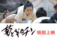 http://www.theaterkino.net/wp-content/uploads/2018/07/8a87e9bf0bb1f6b96817cc9470492f08.jpg