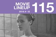 http://www.theaterkino.net/wp-content/uploads/2018/07/kino115-SN.jpg