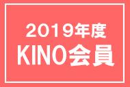 http://www.theaterkino.net/wp-content/uploads/2018/09/75386128e6e323095218428ea1fb033e.jpg