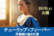 http://www.theaterkino.net/wp-content/uploads/2018/09/7e3d96577ae60a84b2e367e24f760cdb.jpg