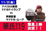 http://www.theaterkino.net/wp-content/uploads/2018/09/a15999ded6e031b3f9071193f2d997b7.jpg