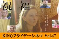 http://www.theaterkino.net/wp-content/uploads/2018/09/a2667d4e5a49d03ae2087c8903af37b3.jpg