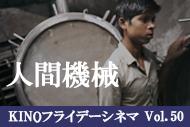 http://www.theaterkino.net/wp-content/uploads/2018/09/dca38edf5e4b180b6b4f94d1cfce509a.jpg