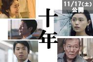 http://www.theaterkino.net/wp-content/uploads/2018/10/2d1358ca8d918fd50e2b4a8f5434a276.jpg