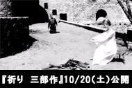 http://www.theaterkino.net/wp-content/uploads/2018/10/398daffd2fd6beee24f3d0f945aa9b23.jpg