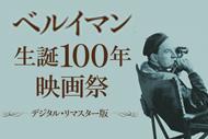 http://www.theaterkino.net/wp-content/uploads/2018/10/422ad7b2ac6e5862e2fe79096b77aa7d.jpg