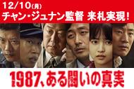 http://www.theaterkino.net/wp-content/uploads/2018/10/a83494806fe9eb391e29a4b23fa663ec.jpg
