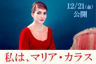 http://www.theaterkino.net/wp-content/uploads/2018/11/6fc347fcba159bfca3cdfef6f25fda41.jpg