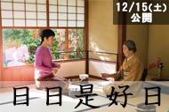 http://www.theaterkino.net/wp-content/uploads/2018/11/bc38d45f58ac98c8ab8209d8e4083573.jpg