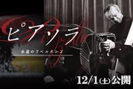 http://www.theaterkino.net/wp-content/uploads/2018/11/ce662049a965b9a37755ece1798e49aa.jpg