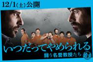 http://www.theaterkino.net/wp-content/uploads/2018/11/d19af86b09a42f0405e0c5dab30654f8.jpg