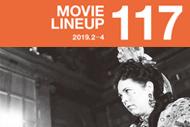 http://www.theaterkino.net/wp-content/uploads/2018/11/kino117-SN.jpg