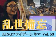 http://www.theaterkino.net/wp-content/uploads/2018/12/121bb4f31a0fd9f64de81923d7e2d418.jpg