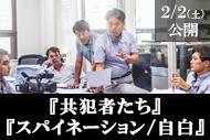 http://www.theaterkino.net/wp-content/uploads/2018/12/70490414a94e97e7523aadd195e637aa.jpg