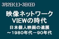http://www.theaterkino.net/wp-content/uploads/2019/01/999b312206eb3b3bd63227f80a4599d6.jpg