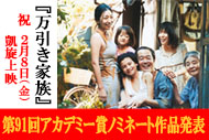 http://www.theaterkino.net/wp-content/uploads/2019/01/ffa7094ca1c0e51541069251860e5173.jpg