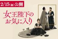 http://www.theaterkino.net/wp-content/uploads/2019/02/6e0cc373c4692372d5d8b833f78c3b68.jpg