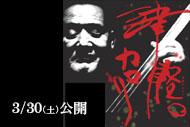 http://www.theaterkino.net/wp-content/uploads/2019/03/a3d9929dd9b2cd525058324333f337d5.jpg