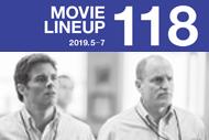 https://www.theaterkino.net/wp-content/uploads/2019/01/kino118-SN.jpg