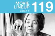 https://www.theaterkino.net/wp-content/uploads/2019/03/kino119-SN.jpg