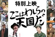 https://www.theaterkino.net/wp-content/uploads/2019/05/46fcc8db7368bcd0061fc48207f845e6.jpg
