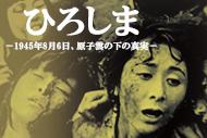 https://www.theaterkino.net/wp-content/uploads/2019/06/93b9dff19c34638db225daea0b02a2d4.jpg