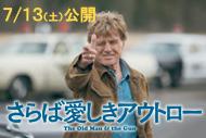 https://www.theaterkino.net/wp-content/uploads/2019/07/039d052eb29d79b4a62f91c99b8c736c.jpg