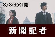 https://www.theaterkino.net/wp-content/uploads/2019/07/45ab407fd4996005764da73f04b8a1f4.jpg