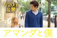https://www.theaterkino.net/wp-content/uploads/2019/07/aaa8f573730aa00144f1ab435d195273.jpg