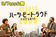 https://www.theaterkino.net/wp-content/uploads/2019/08/839e1dae7c1f215faad40071115bf05a.jpg
