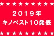 https://www.theaterkino.net/wp-content/uploads/2019/10/7af2674b7ab6a82ae5d8db030d1639b7.jpg