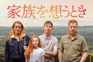 https://www.theaterkino.net/wp-content/uploads/2019/12/be3b22e8a65b987cdbb666ecaec17f21.jpg